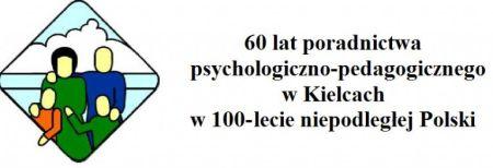 Jubileusz świętokrzyskich psychologów i pedagogów